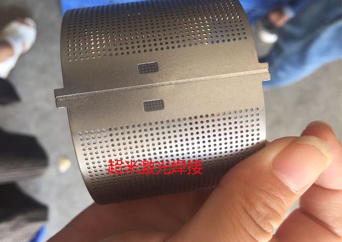 音箱铁网bob综合app手机客户端下载自动bob综合app官网登录视频
