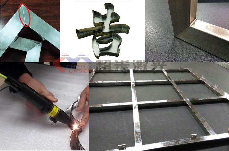 手持式激光焊接机样品图
