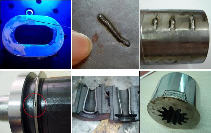 模具修补激光焊接机