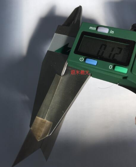 不锈钢薄板激光焊接机